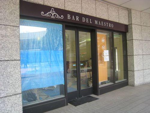 バール・デル・マエストロ 豊洲店・改装