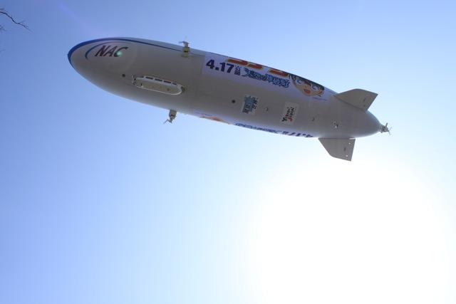 ツェッペリンNT号 都心から飛び立つ飛行船は世界にも例がないようなので また、晴海から飛行...