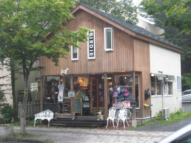 軽井沢 BIRDIE DOG Lover's shop