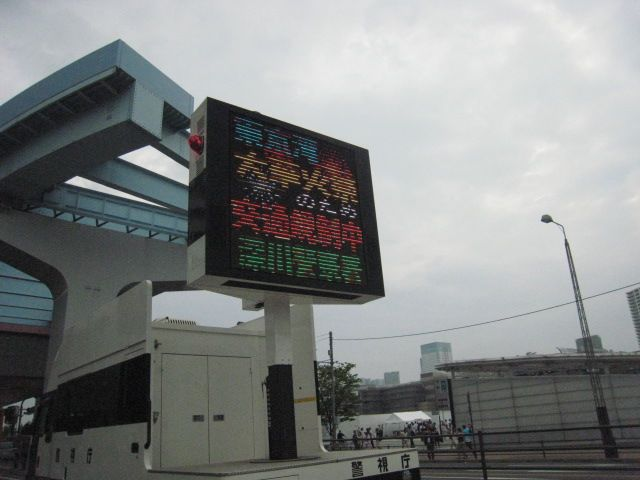 第23回東京湾大華火祭in豊洲