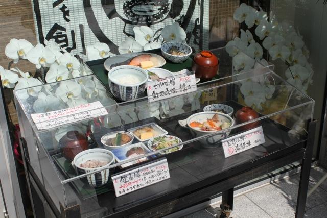 居酒屋 駒八 豊洲店