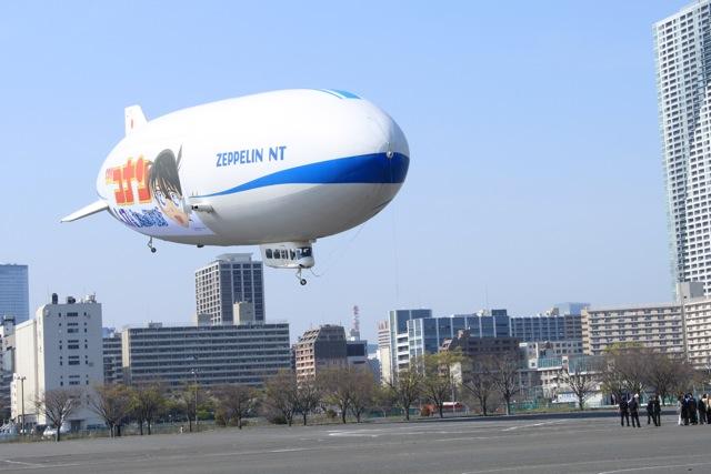 日本飛行船が破産