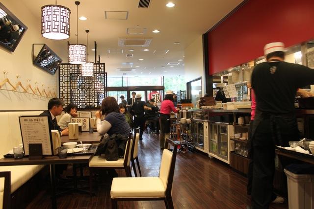 珉珉(みんみん)豊洲店