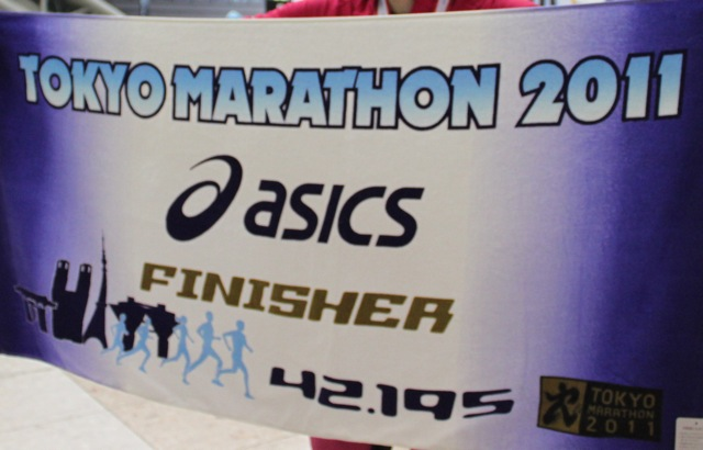 東京マラソン2011 完走者タオル
