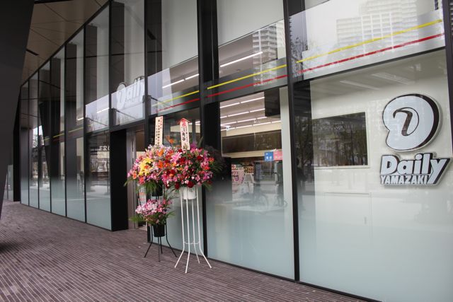 デイリ-ヤマザキ豊洲キュービックG店