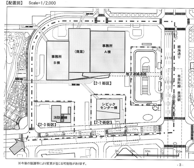 豊洲2街区建設予定
