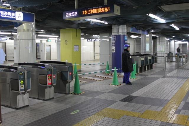 豊洲駅の改札