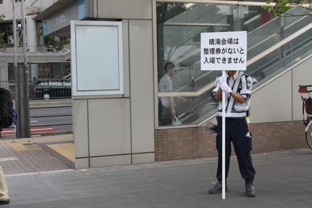 第24回東京湾大華火祭in豊洲 その2