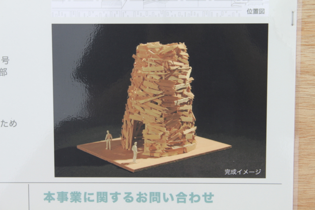 豊洲タワー