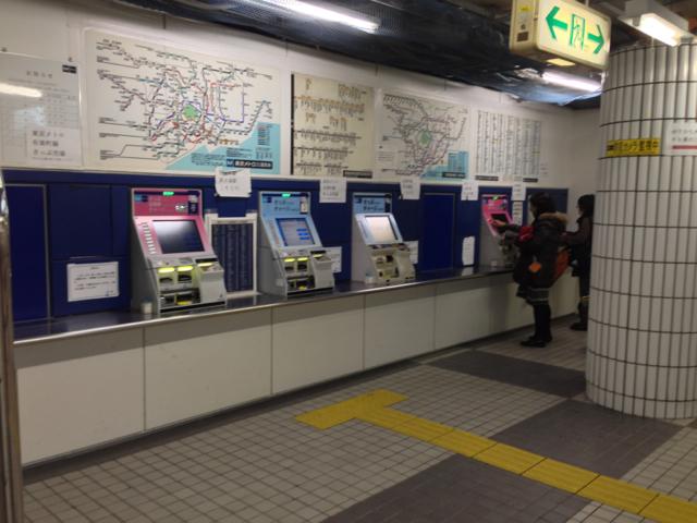 豊洲駅 仮切符売り場