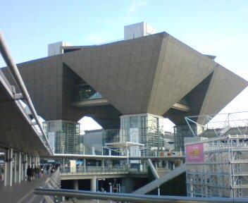 20081221134119