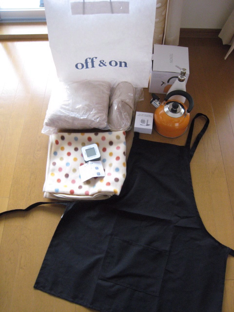 Offon