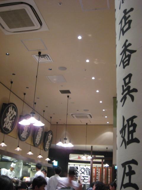 Photo_218