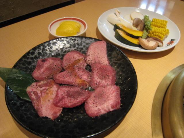 Photo_537